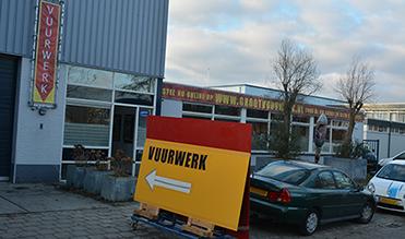 Gebouw Grootvuurwerk.nl
